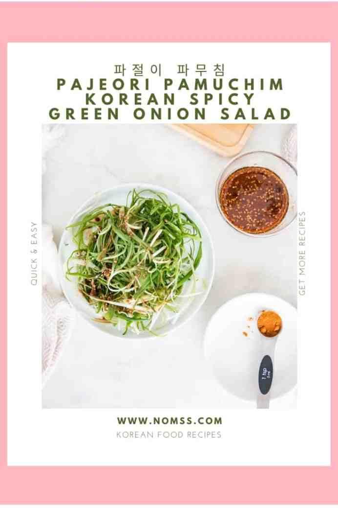 Pajeori Korean Spicy Seasoned Green Onion Salad | Pamuchim 파절이 파무침