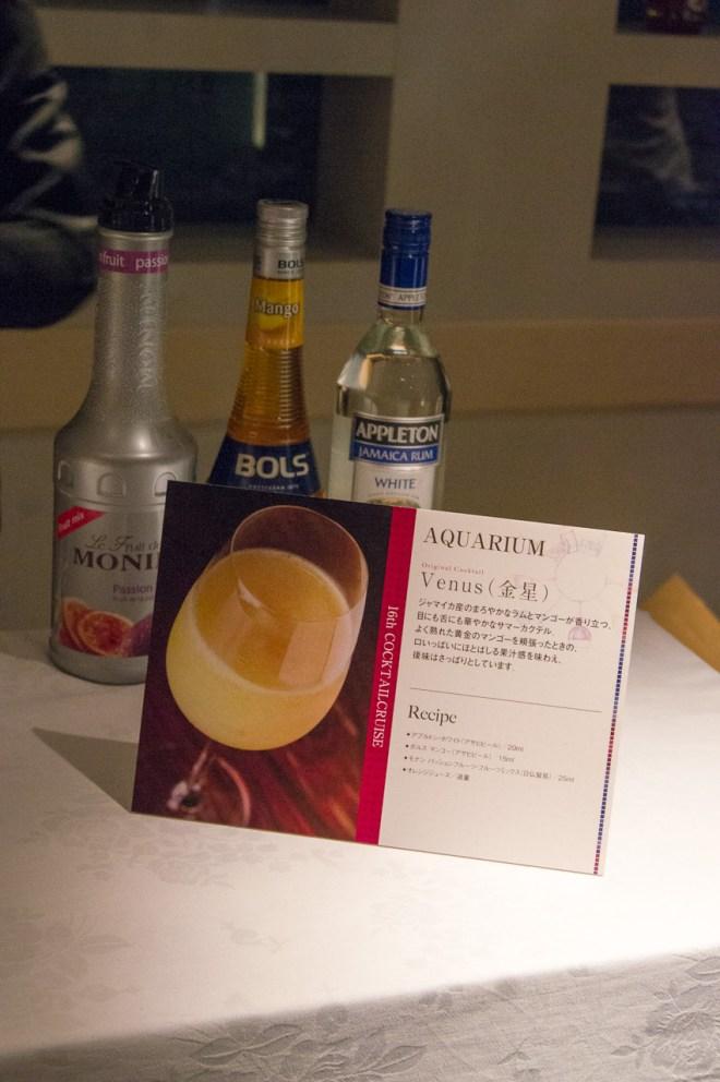 """Venus"" by Bar Aquarium: -20ml Appleton White -15ml Bols Mango liqueur -25ml Monin Passion Fruit Mix -Orange juice to taste"