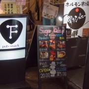 pub_jp1