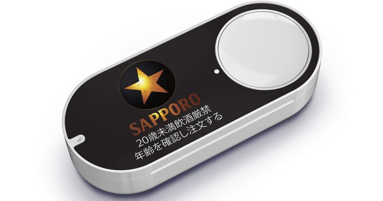Amazon Japan releases Dash Buttons for beer & chuhai, leads world