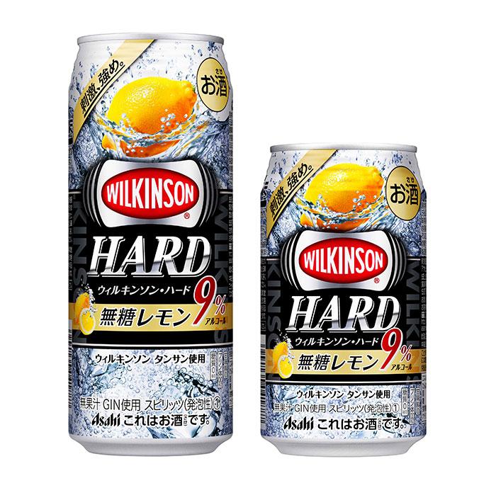 Chuhai Watch: Wilkinson HARD Non-sugar Lemon