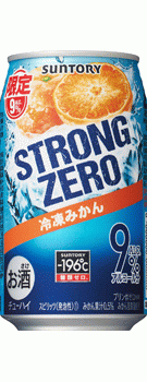 Chuhai Watch: Strong Zero Frozen Mandarin