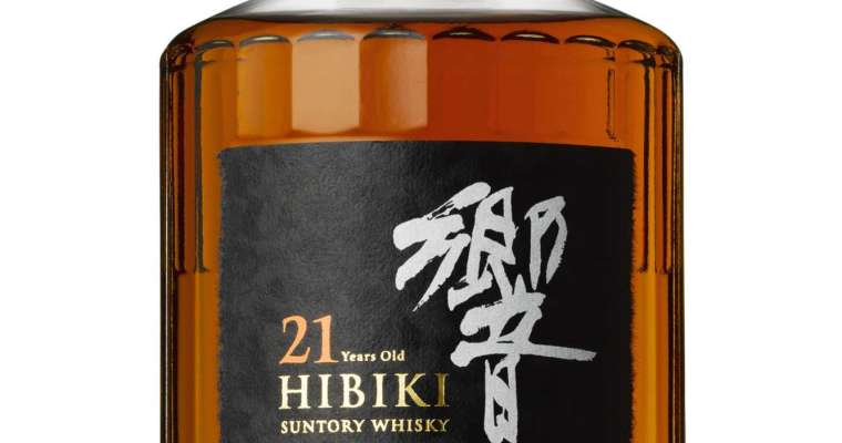 World Whiskies Awards 2018, Japan Round 1 & 2 results