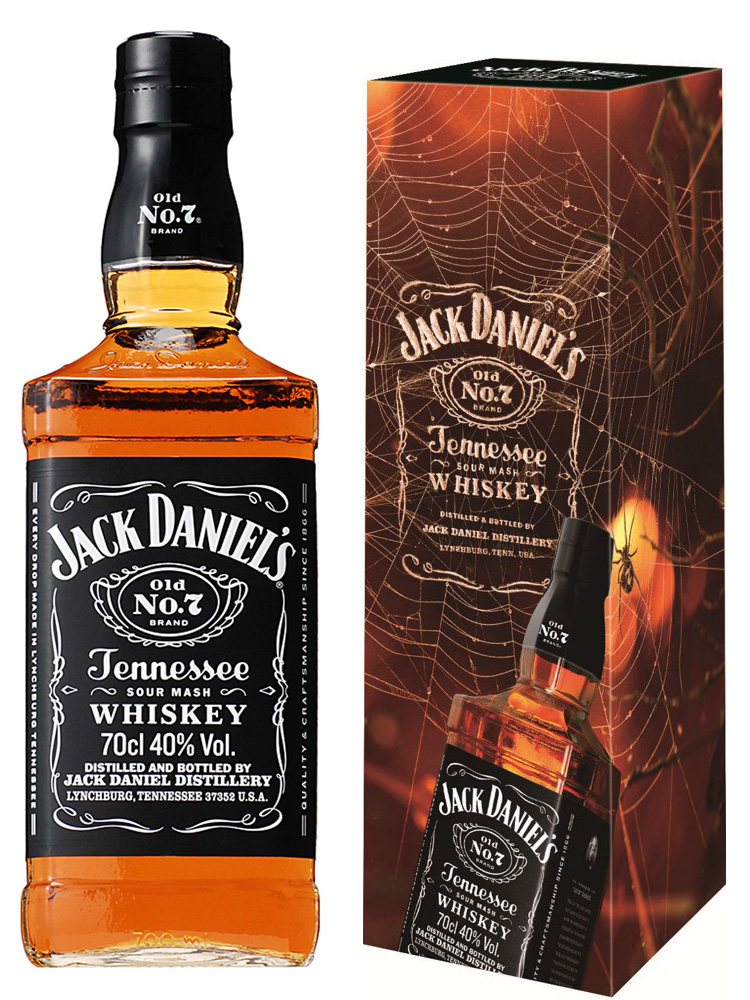 Japan-only Jack Daniel's Black Halloween Box 2017