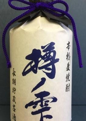 """Honkaku Mugi Shochu + Sherry """"Taru no Shizuku"""""""