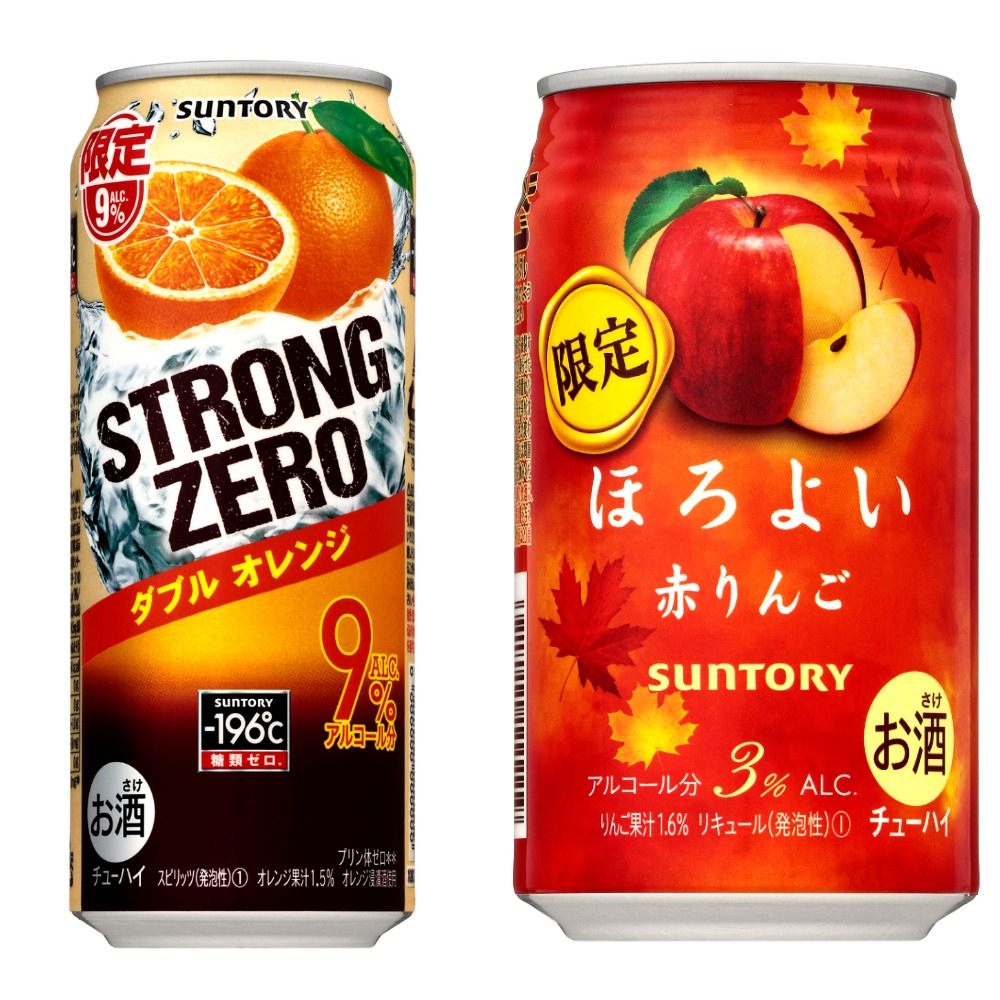 Chuhai Watch: Strong Zero Double Orange, Horoyoi Red Apple
