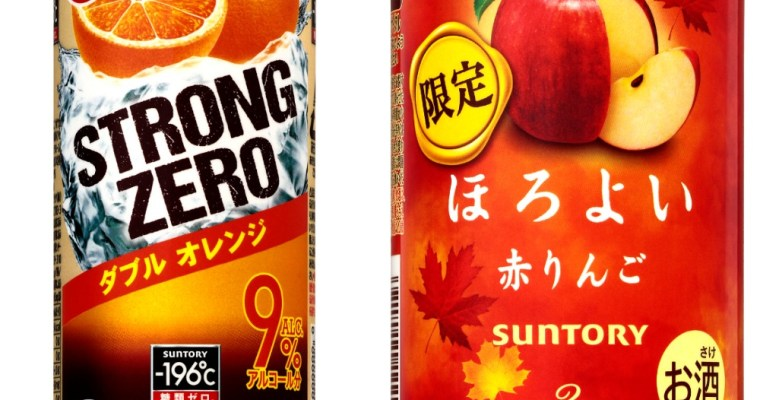 Chuhai Watch: Strong Zero Double Orange, Horoyoi Red Apple