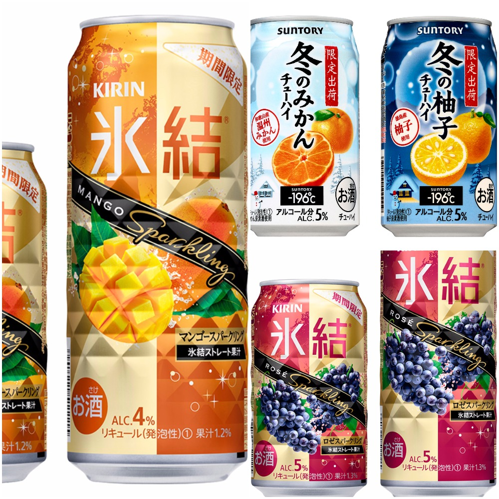 Chuhai Watch: Sparkling Rosé & Sparkling Mango, Winter Mandarin & Winter Yuzu