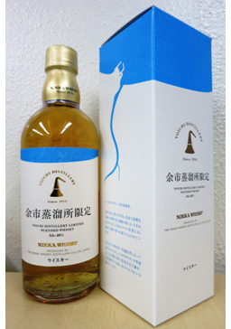 Nikka releases new Yoichi Distillery Limited Blended Whisky