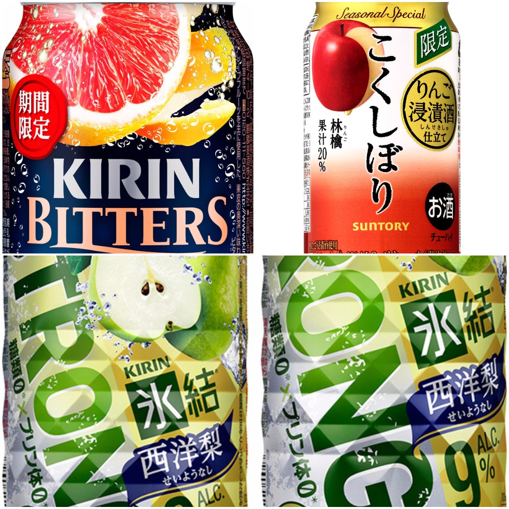 Chuhai Watch: Bitters Pink Grapefruit, Hyoketsu Strong European Pear, Kokushibori Apple
