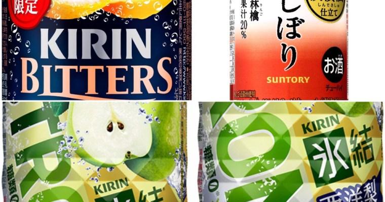 Chuhai Watch: Bitters Pink Grapefruit, Hyoketsu Strong European Pear, Kokushibori Apple