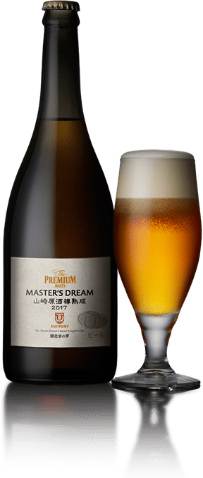 Yamazaki Whisky barrel-aged Master's Dream beer from Suntory