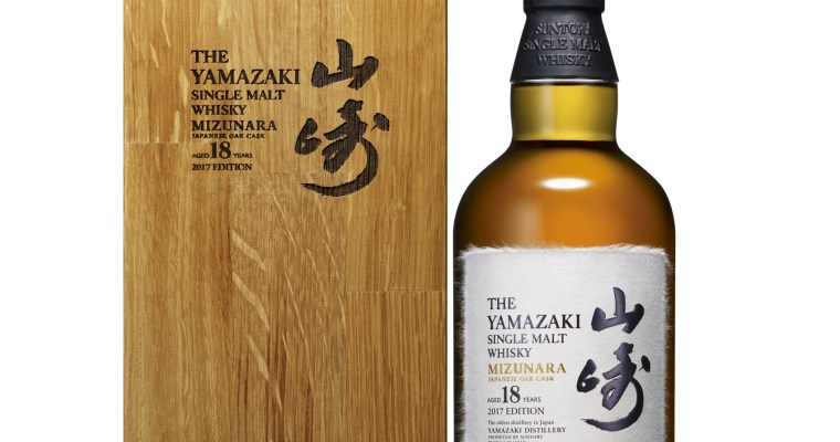 Suntory Yamazaki Mizunara 2017 Edition announced