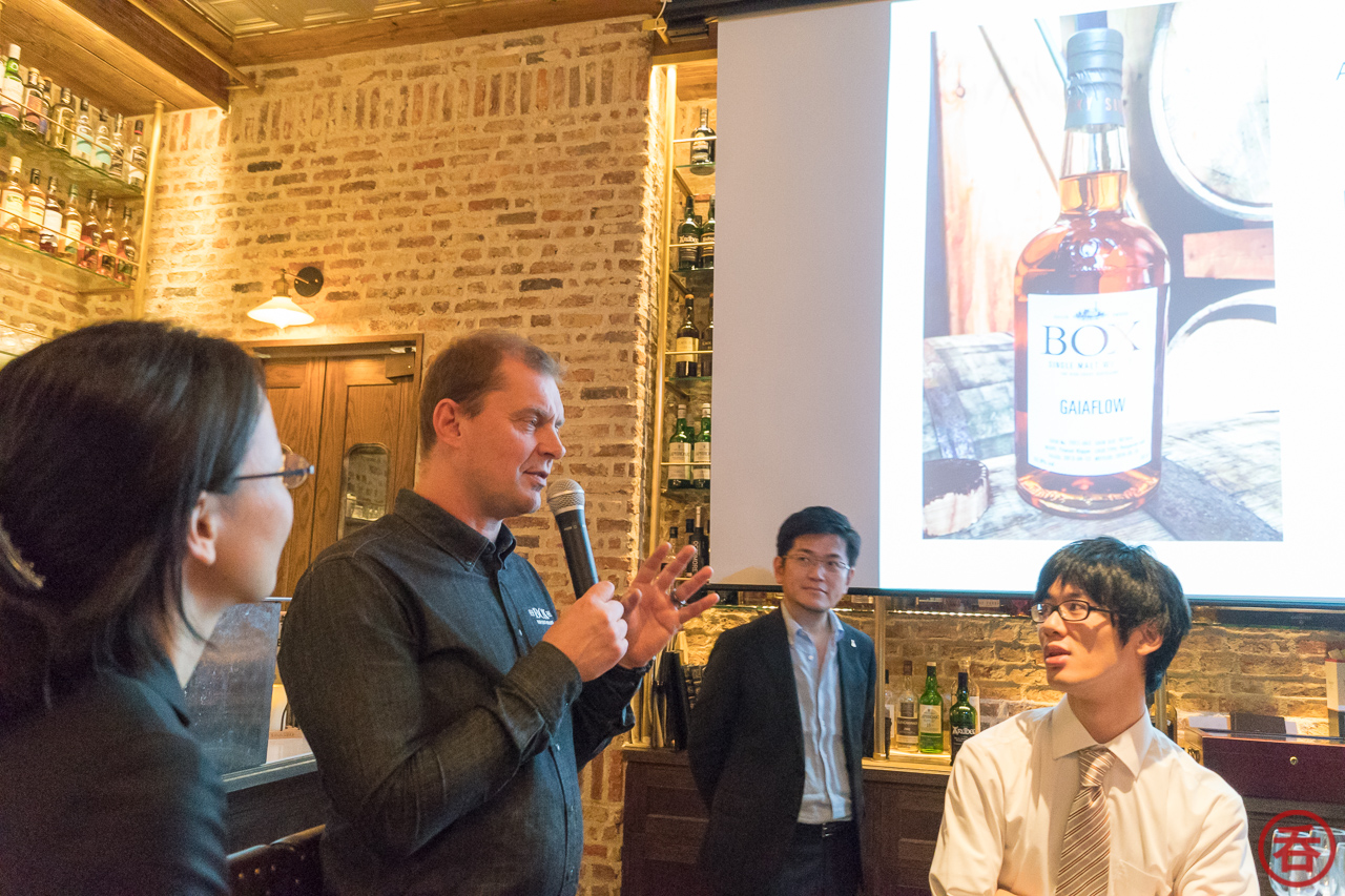 Event Report: Sweden's Box Destilleri Tokyo Launch Reception