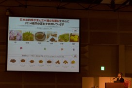 Torii-san describes the year-round botanical gathering that takes place for Roku gin
