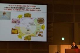 Roku's flavor wheel