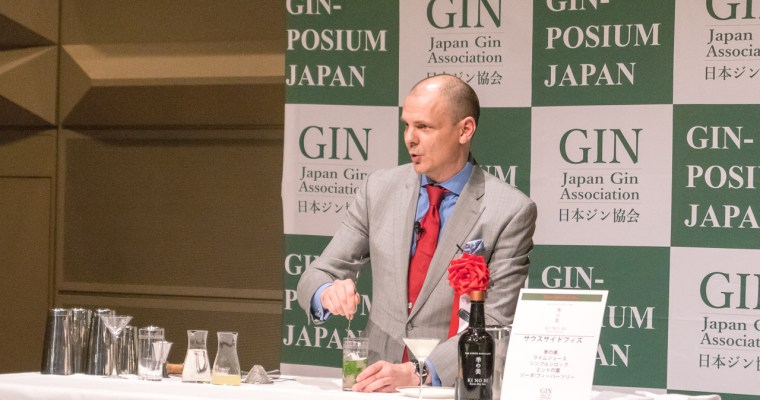 Event Report: Gin-Posium Japan 2017