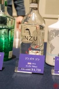 Jinzu Gin is made using a blend of gin and sake