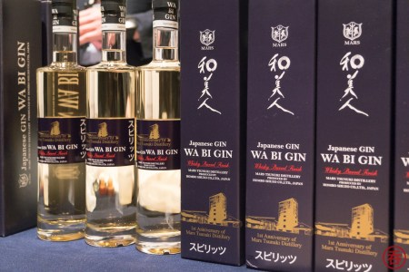 One of the surprises of the show: Wa Bi Gin Whisky Barrel Finish