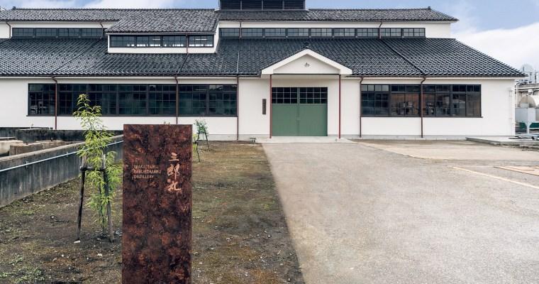 Wakatsuru Saburomaru Distillery: more details emerge