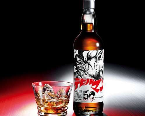 You Missed the Devilman Whisky