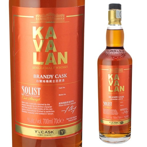 Kavalan Solist Brandy Y's Cask Single Cask Strength