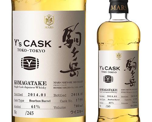 Single Malt Komagatake Y's Cask pre-orders open