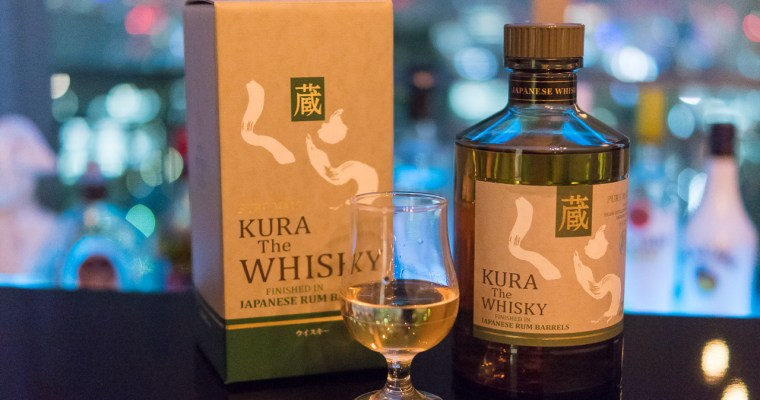 Review: Helios Distillery KURA The WHISKY Rum Cask Finish