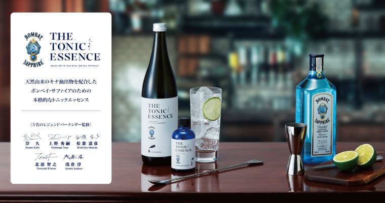 Bombay Sapphire The Tonic Essence tonic-izes your soda