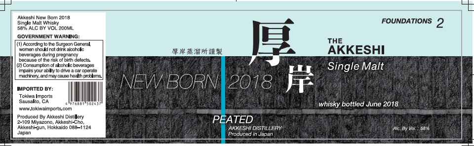 Akkeshi New Born Foundations 2 is peaty this summer