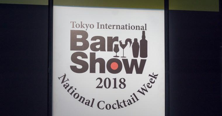 Event Report: Tokyo International BarShow 2018