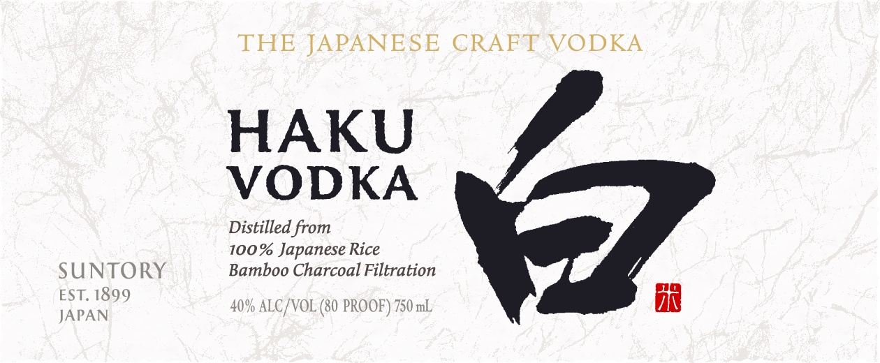 Suntory Haku Japanese Craft Vodka is coming