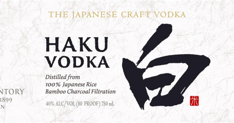 Suntory Haku Vodka is now official, and available in the US
