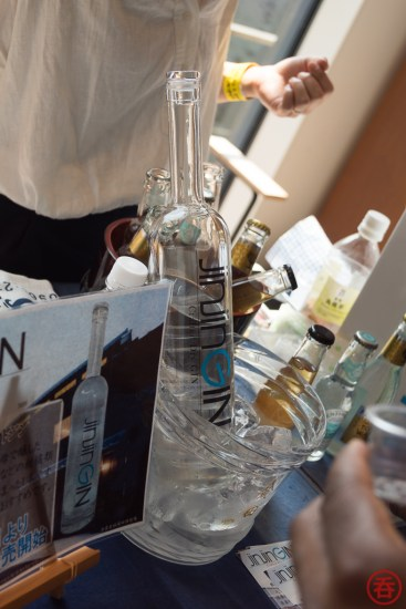 Jinjin Gin is a completely new Kuma shochu-based gin