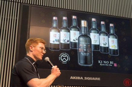 Alex Davies of Ki No Bi gin. They recently took home awards from both IWSC (Trophy, Contemporary Gin) and The Gin Masters (Master)