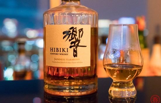 10 ways to drink Japanese whisky: #6, Hot Whisky