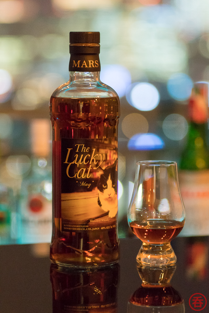 "Review: Mars Whisky The Lucky Cat ""May"""