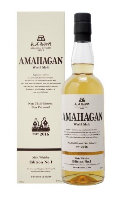 Amahagan World Malt Edition No.1 from Nagahama Distillery