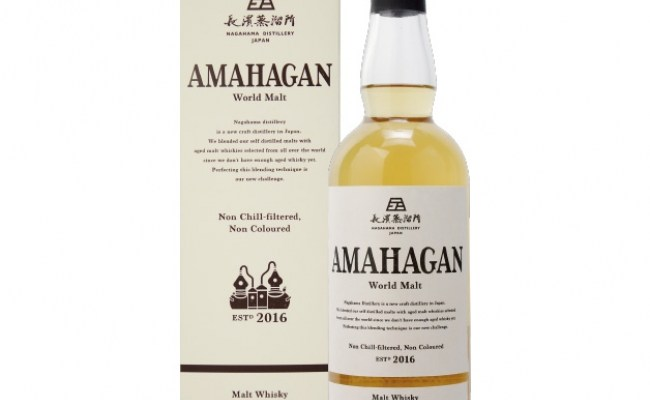 Amahagan World Malt Edition No.1 from Nagahama Distillery