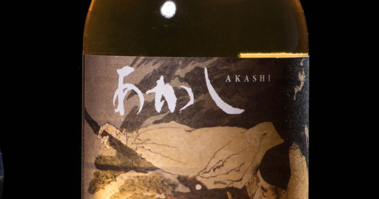 The Ghost Series #9: Akashi 2015