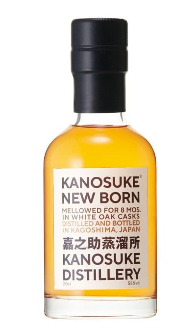 Kanosuke New Born is born
