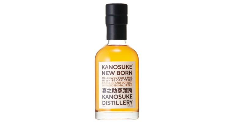 Kanosuke New Born is born