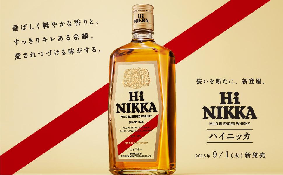 Masataka Taketsuru: Nikka Lives On