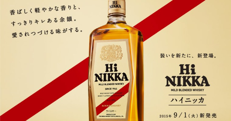 Masataka Taketsuru: Nikka Lives On