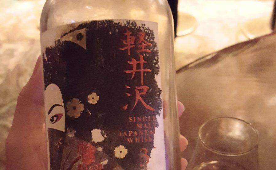 Review: Karuizawa 30 year sherry cask #5347, red geisha label