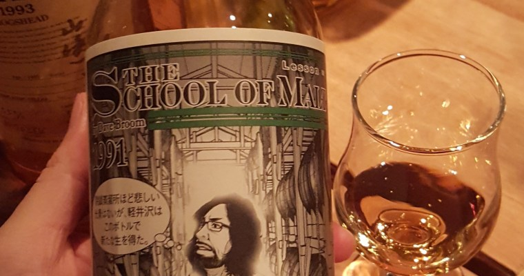 Review: Karuizawa 21, 1991, The School of Malt – Lesson III, Number One Drinks, Selected by Dave Broom, Sherry Butt #9091, 63.7% abv.