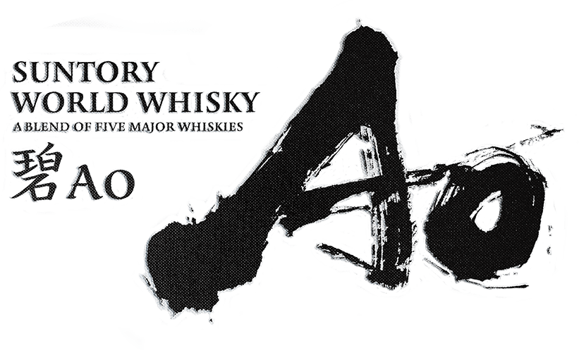 Suntory World Whisky Ao coming on April 16, 2019