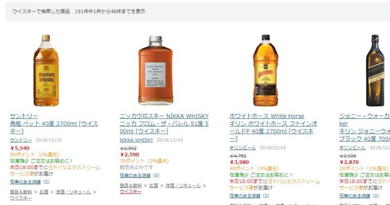 Yodobashi Camera begins selling alcohol