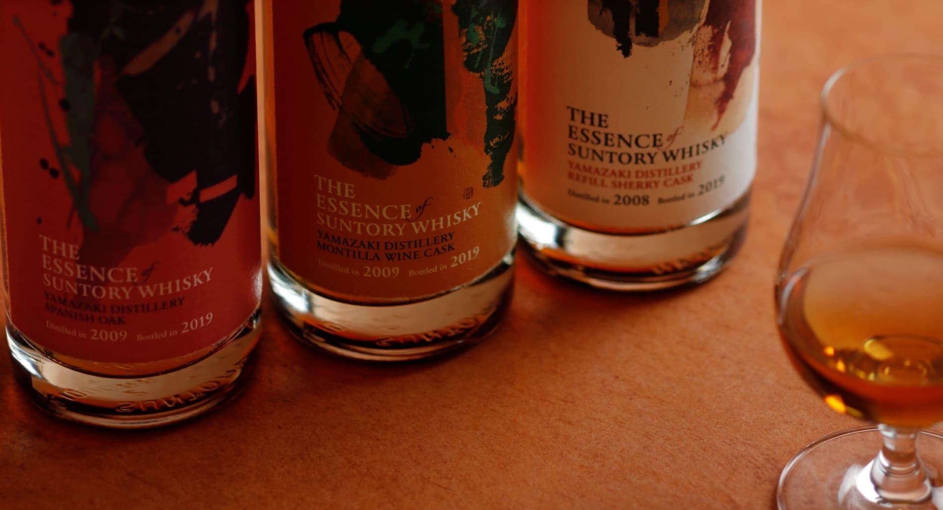 The Essence of Suntory Whisky Volume 2: Yamazaki loves Spain