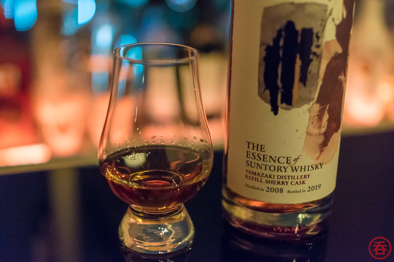 Review: THE ESSENCE of SUNTORY WHISKY YAMAZAKI DISTILLERY REFILL SHERRY CASK